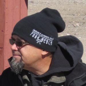 Peter G. Buchan Profile Photo