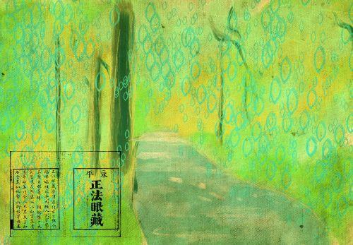Forest Abstaction I